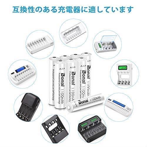 ! 単4充電池 (約1200回使用可能)CEマーキング取得 単4 高容量1100mAh 16個パック BONAI UL認証済み ニッケル水素電池 1点もの_画像5
