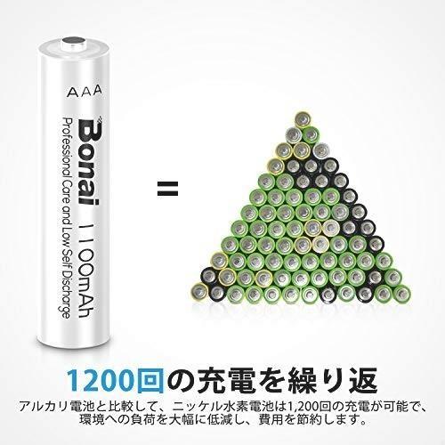 ! 単4充電池 (約1200回使用可能)CEマーキング取得 単4 高容量1100mAh 16個パック BONAI UL認証済み ニッケル水素電池 1点もの_画像4