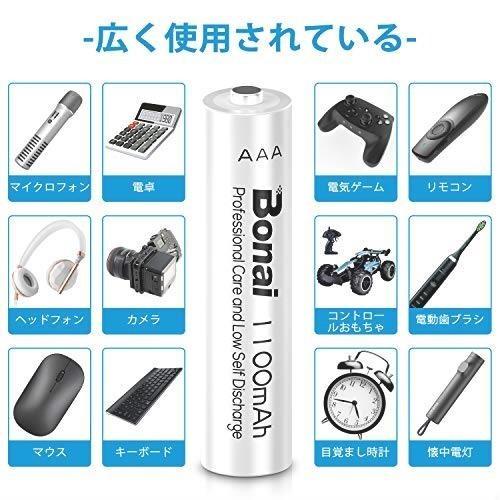 ! 単4充電池 (約1200回使用可能)CEマーキング取得 単4 高容量1100mAh 16個パック BONAI UL認証済み ニッケル水素電池 1点もの_画像6