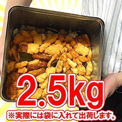 一斗缶 お得!おかき・おせんべいの詰め合わせ 内容量なんと2.5kg! ギフト プレゼントにも_画像2
