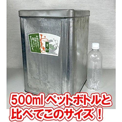 一斗缶 お得!おかき・おせんべいの詰め合わせ 内容量なんと2.5kg! ギフト プレゼントにも_画像5