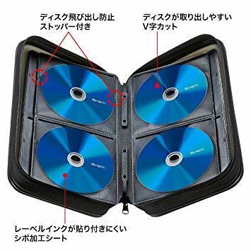 ブラック 96枚収納 サンワサプライブルーレイディスク対応セミハードケース(96枚収納・ブラック) FCD-WLBD96BK_画像7
