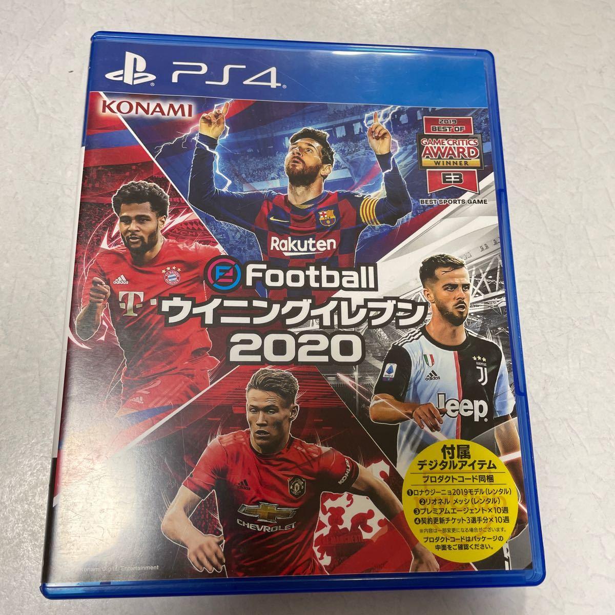 【PS4】 eFootball ウイニングイレブン 2020