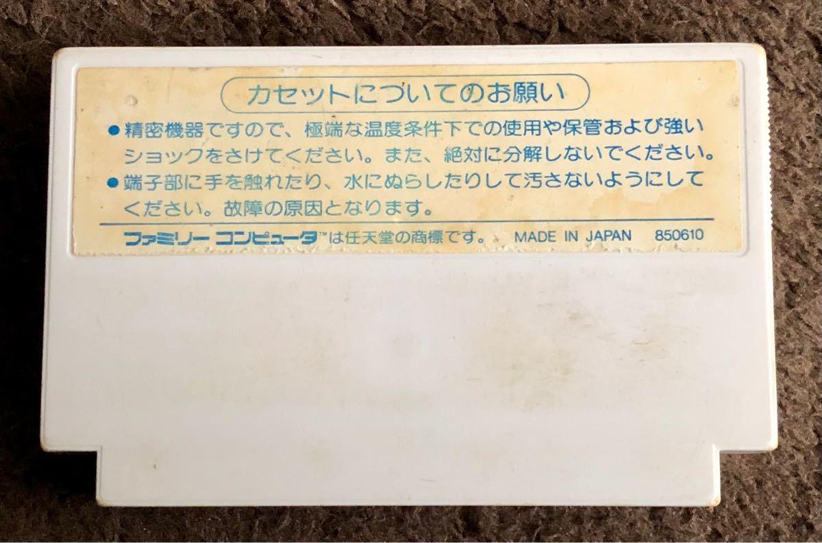 FC 動作確認済 ファミコン本体 一式 ACアダプター RFスイッチ 頭脳戦艦ガル 任天堂