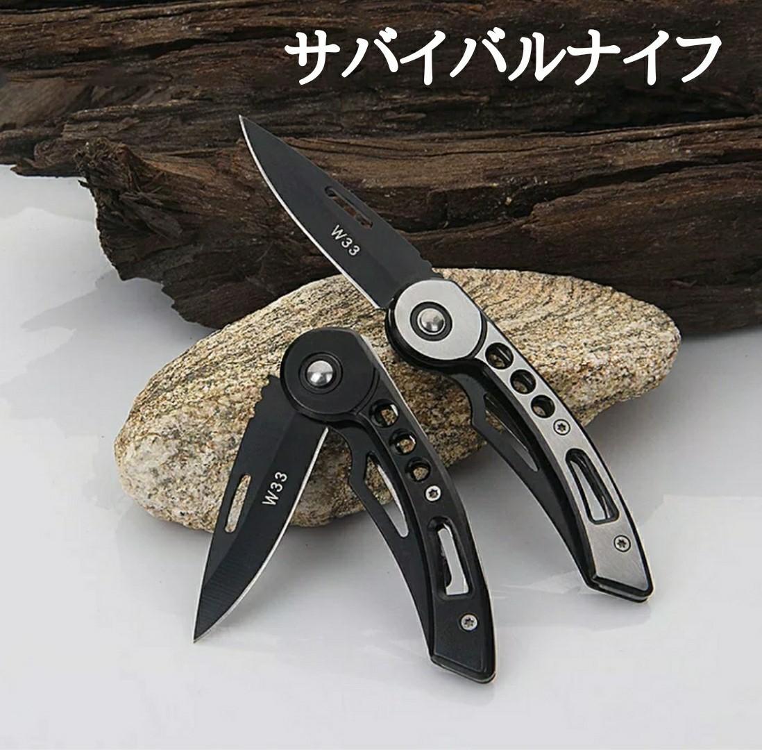 2本セット サバイバルナイフ 折りたたみ ミニナイフ フィッシングナイフ