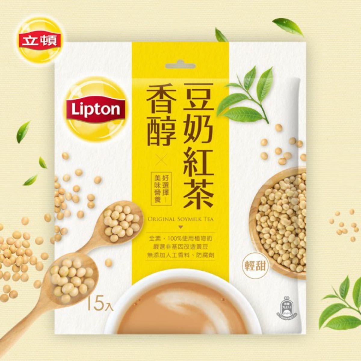 台湾 リプトン  豆乳ミルクティー&ゴマ豆乳ミルクティー