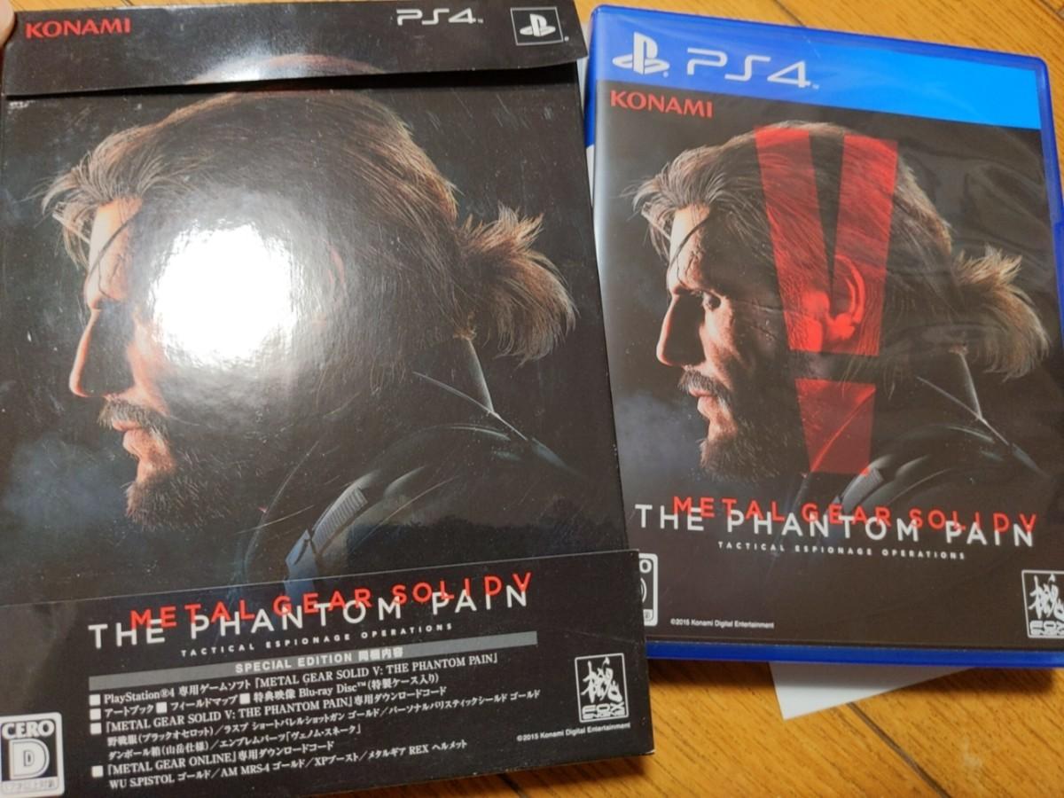 PS4 メタルギアソリッド5 V ファントムペイン 限定版