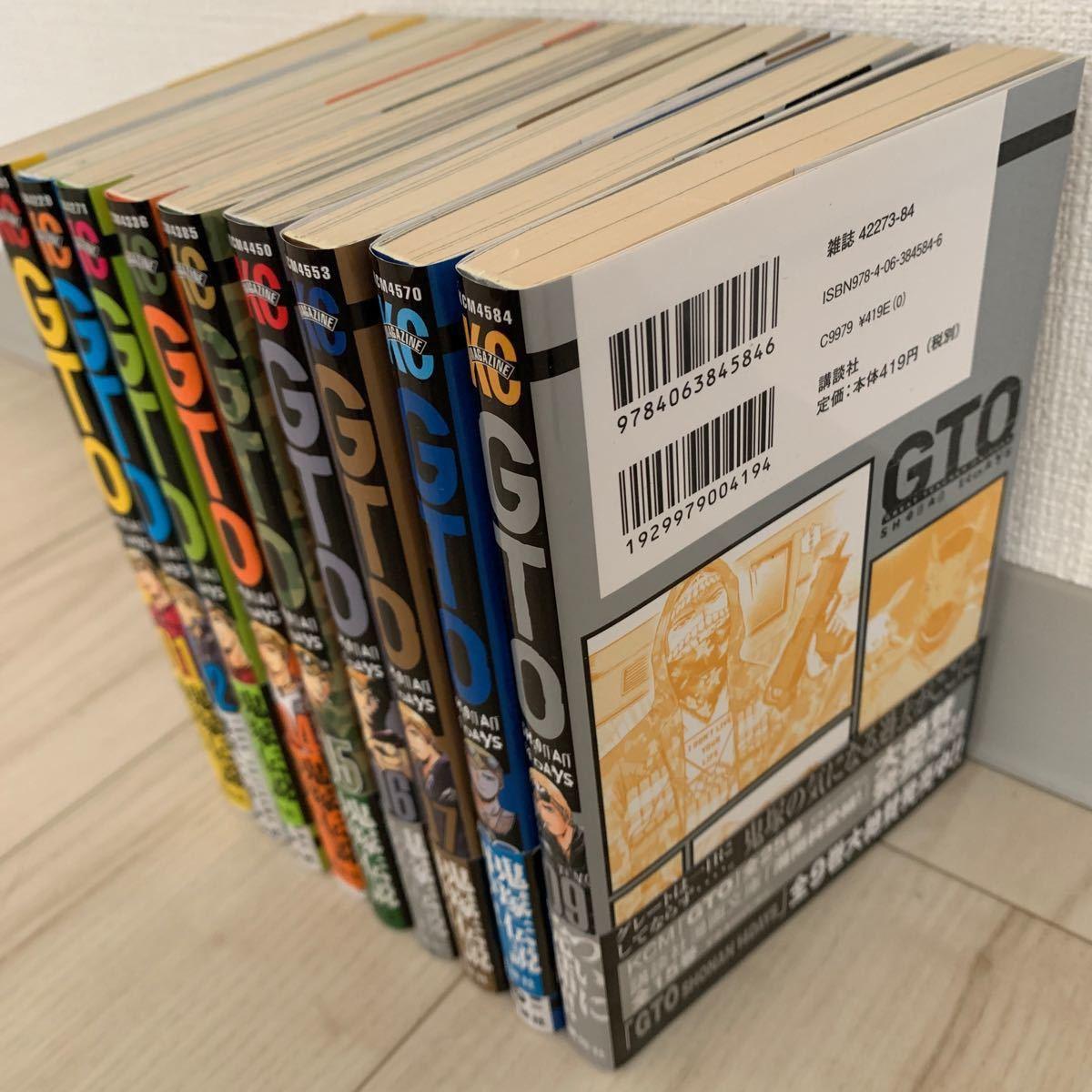 【全巻セット】【完結】GTO SHONAN 14DAYS  1〜9巻