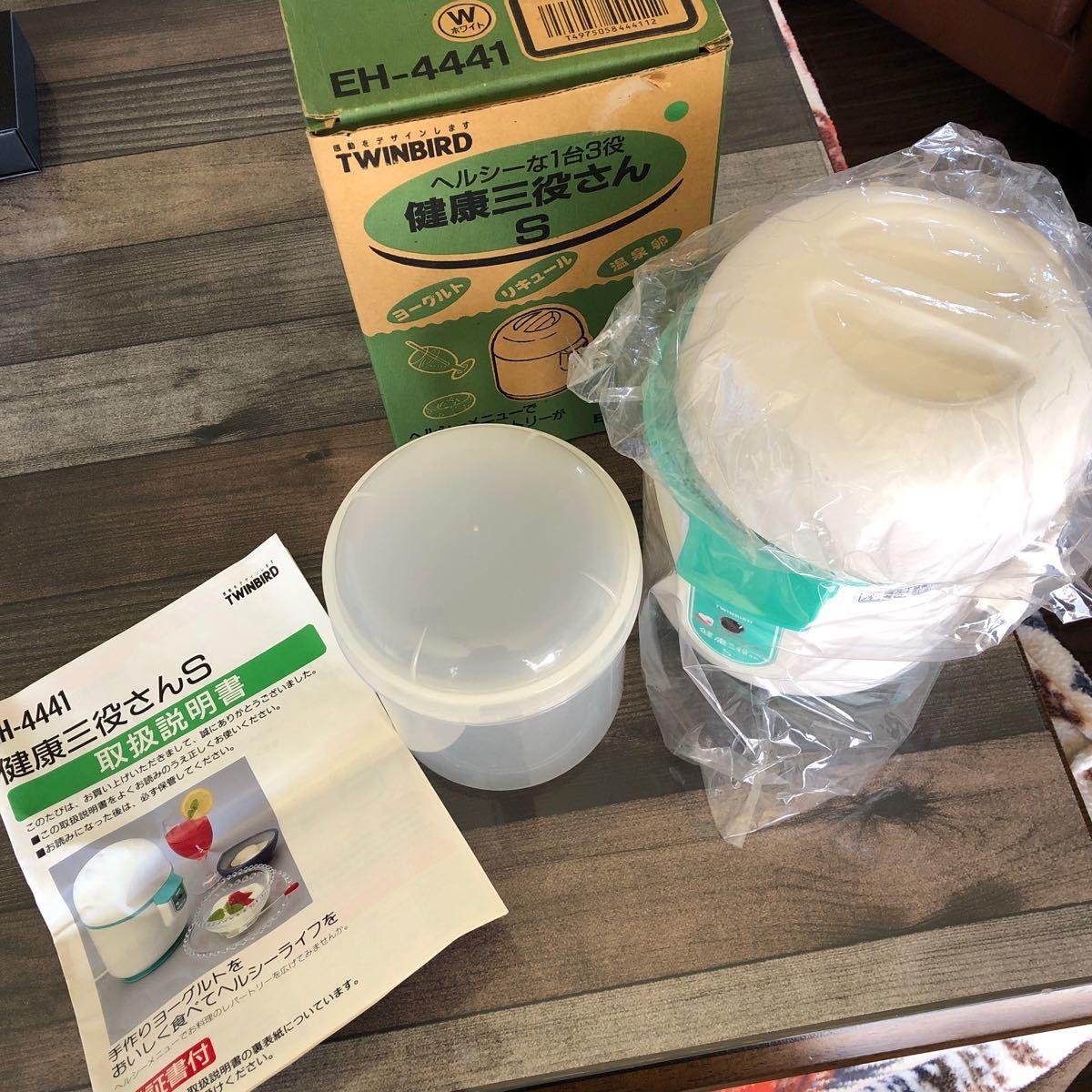ヨーグルトメーカー 温泉卵も作れる  健康三役さんS