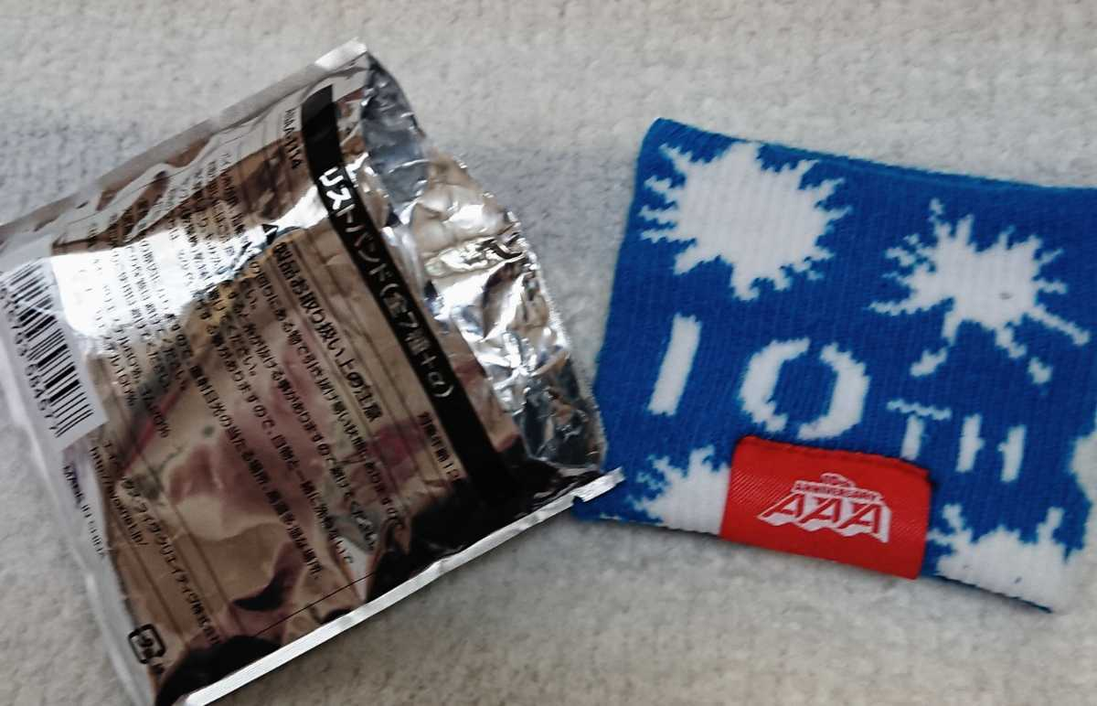 AAA グッズ 10th リストバンド 與真司郎 青 ツアーグッズ 未使用 完売 送料無料
