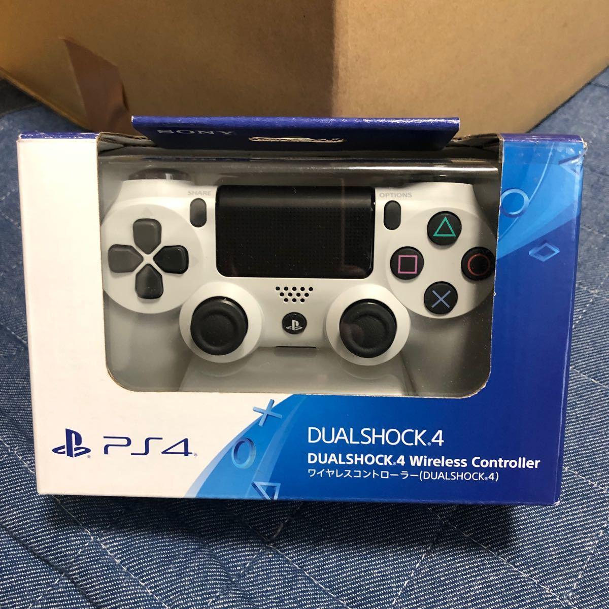 PS4 ワイヤレスコントローラー グレイシャーホワイト