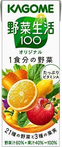 200ml×24本 カゴメ 野菜生活100 オリジナル 200ml×24本_画像6