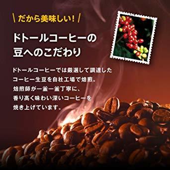 ●○●ドトールコーヒー ドリップパック キリマンジャロブレンド 100P_画像3