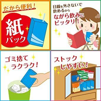■◇▽伊藤園 りんご酢 紙パック 200ml ×24本 [機能性表示食品]_画像3