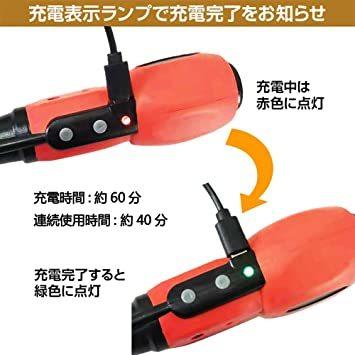 ▽▽◆Easy Life電動ドライバー USB充電式 手動兼用 LEDライト正逆転切り替え軽量電ドラボール 3.6V 多機能 1_画像6