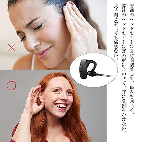■△☆黒K10C 【2020最新 Bluetooth ヘッドセット 5.0 片耳 ワイヤレス イヤホン高音質 マイク内蔵 ハンズ_画像6
