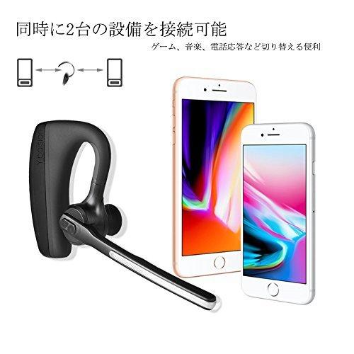 ■△☆黒K10C 【2020最新 Bluetooth ヘッドセット 5.0 片耳 ワイヤレス イヤホン高音質 マイク内蔵 ハンズ_画像3
