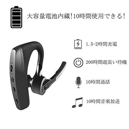 ■△☆黒K10C 【2020最新 Bluetooth ヘッドセット 5.0 片耳 ワイヤレス イヤホン高音質 マイク内蔵 ハンズ_画像2
