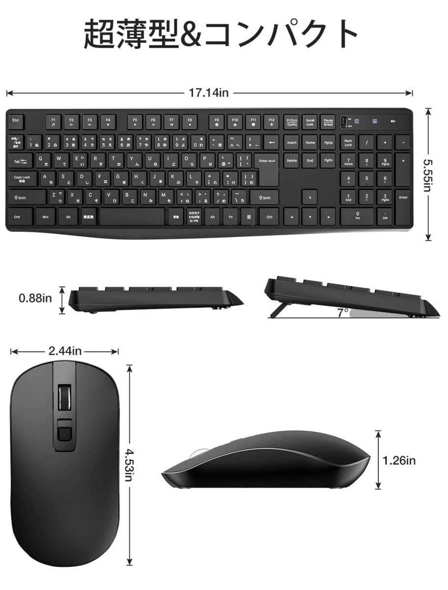 ワイヤレスキーボード&静音マウスセット 無線2.4GHz 日本語配列全109キー フルキーボード 電池長持ち