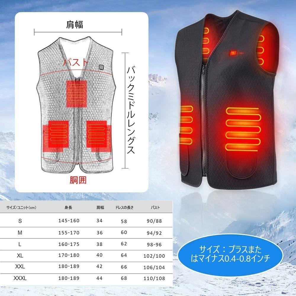 新品☆LIUDU ヒートジャケット 電熱ジャケット USB充電式 加熱ベスト 3段階温度調整 加熱服 ブラック 男女兼用 2021-0201-1-5777_画像4