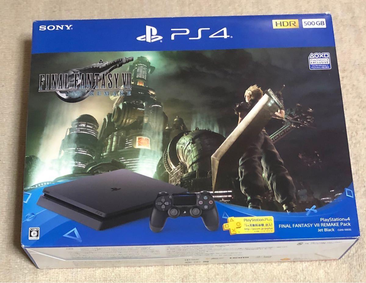 PS4 ファイナルファンタジー7リメイクパック 500GB
