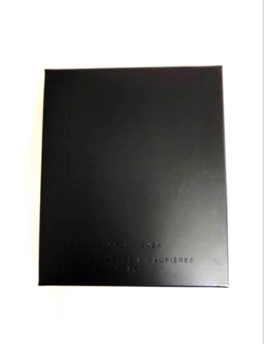 《新品》SUQQU デザイニング カラー アイズ #04 絢撫子 スック