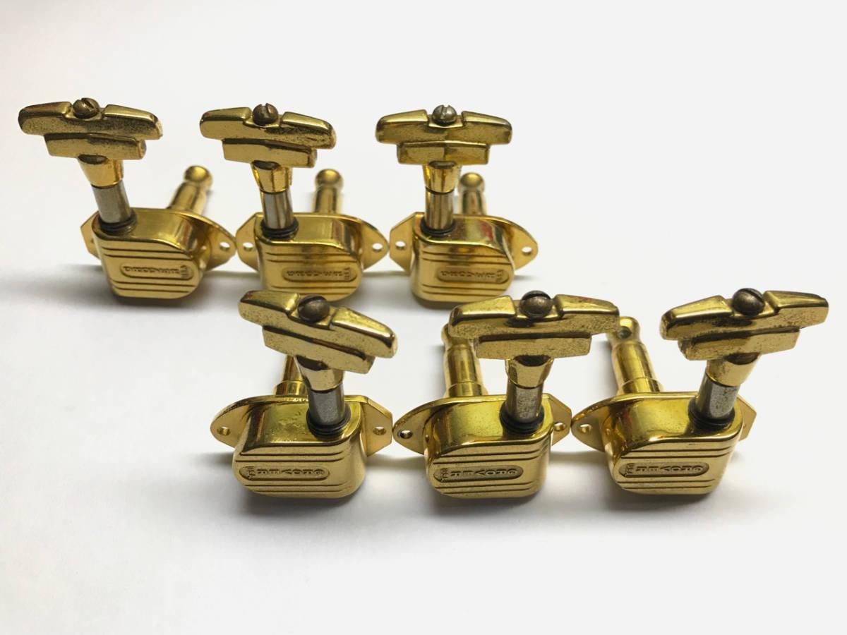 Grover Imperial Tuners Gretsch グローバー グレッチ インペリアル 1960年代製 ビンテージ ヴィンテージ_画像1