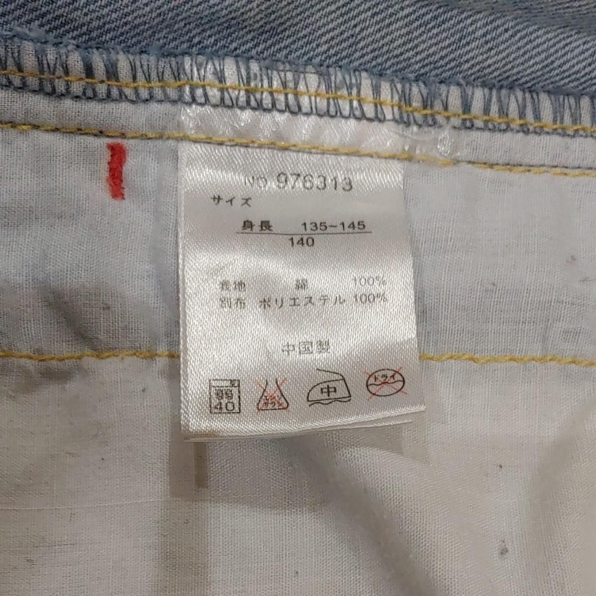 デニムシャツワンピース 140  長袖 薄手 羽織り