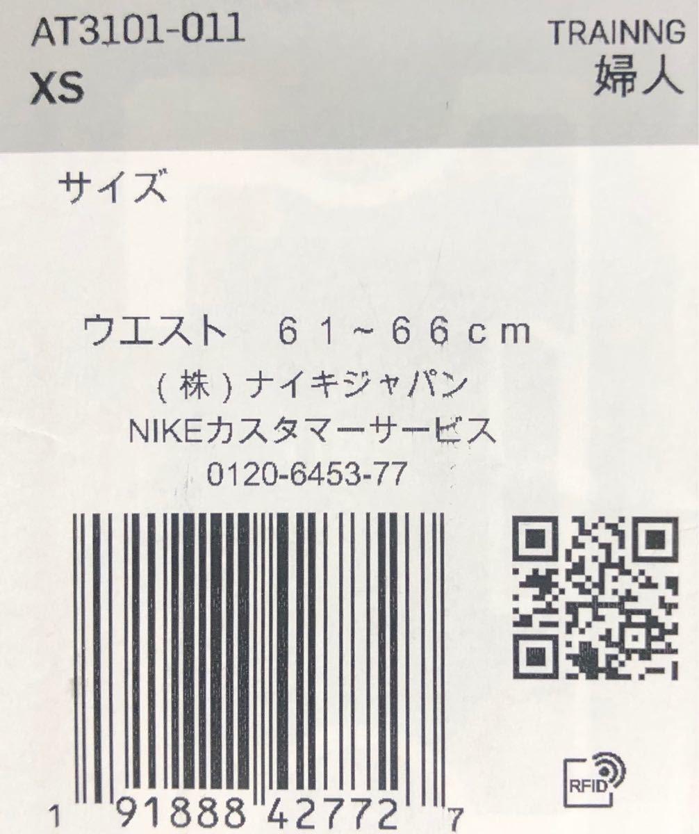 NIKE ウィメンズ クロップド タイツ ナイキ ワン ラックス  XS
