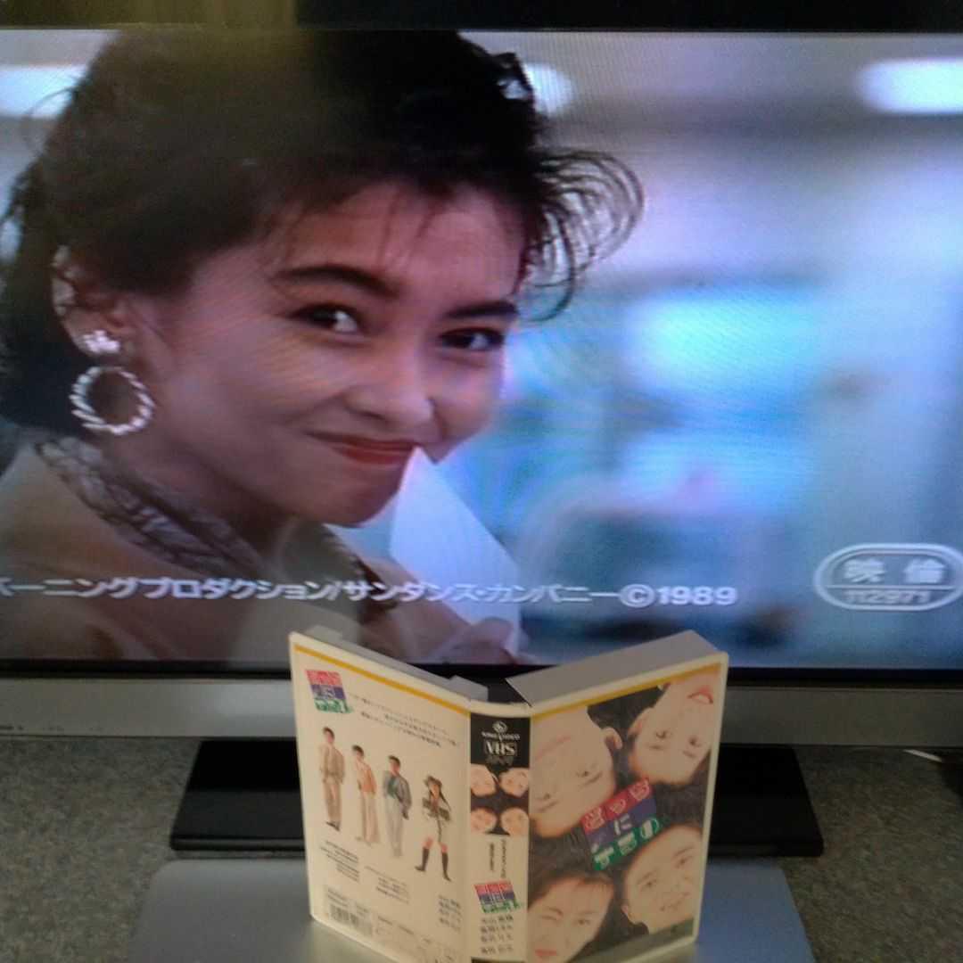 どっちにするの。VHSビデオテープ_画像5