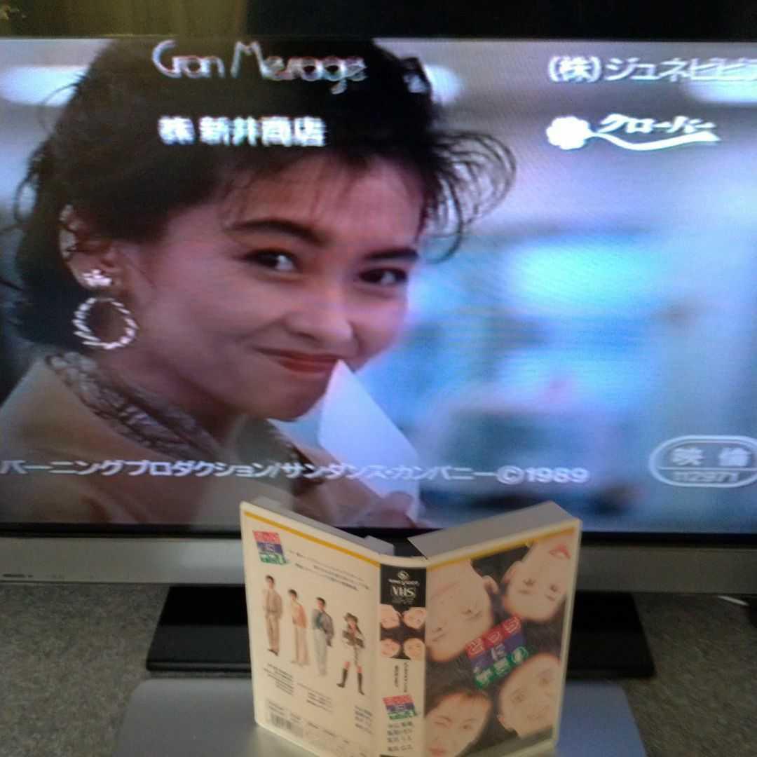 どっちにするの。VHSビデオテープ_画像4