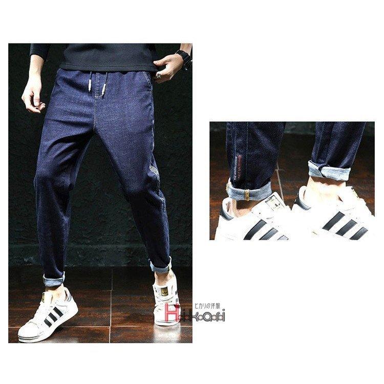 デニムパンツ ジーパン メンズ ジーンズ 黒 ブルー 父の日 デニムパンツ メンズ ボトムス ジーンズ ジーパン テーパードパンツ スリム ス