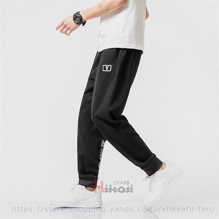 ジョガーパンツ メンズ テーパード スウェット 無地 ジョガーパンツ メンズ テーパードパンツ スウェットパンツ ボトムス イージーパン