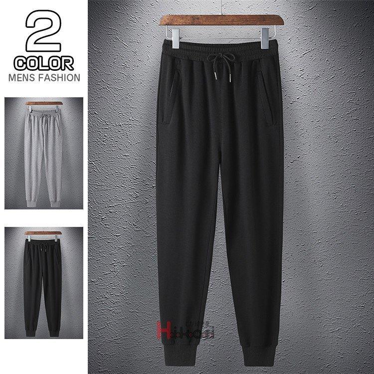 パンツ メンズ リブパンツ ジョガーパンツ ズボン 秋服 リブパンツ メンズ パンツ ジャージ ジョガーパンツ ズボン ロングパンツ ボトム