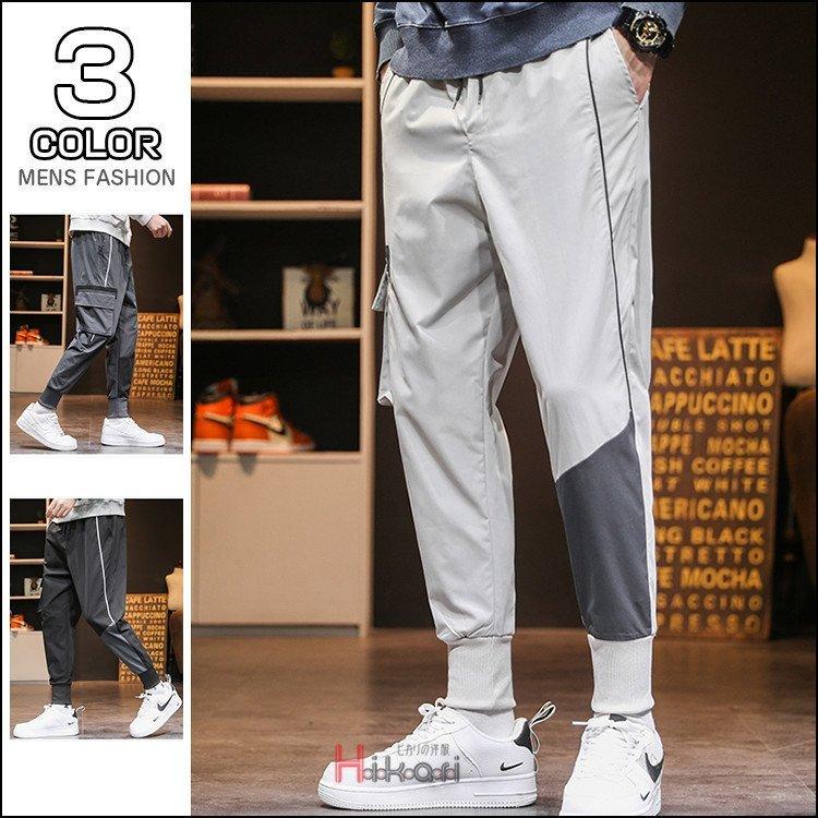 テーパードパンツ メンズ ズボン パンツ 黒 グレー 白 テーパードパンツ メンズ ジョガーパンツ パンツ カジュアルパンツ 長ズボン リブ