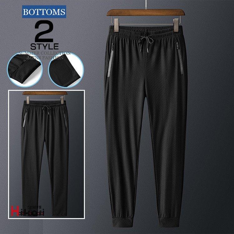 バギーパンツ メンズ イージーパンツ 無地 ウエストゴム ワイドパンツ メンズ サルエルパンツ ロングズボン 綿パンツ ボトムス 大きいサ