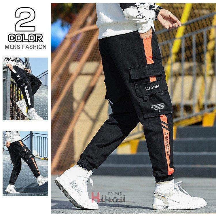 テーパードパンツ カーゴパンツ メンズ パンツ カジュアル テーパードパンツ メンズ パンツ カーゴパンツ ワークパンツ リブパンツ ボト