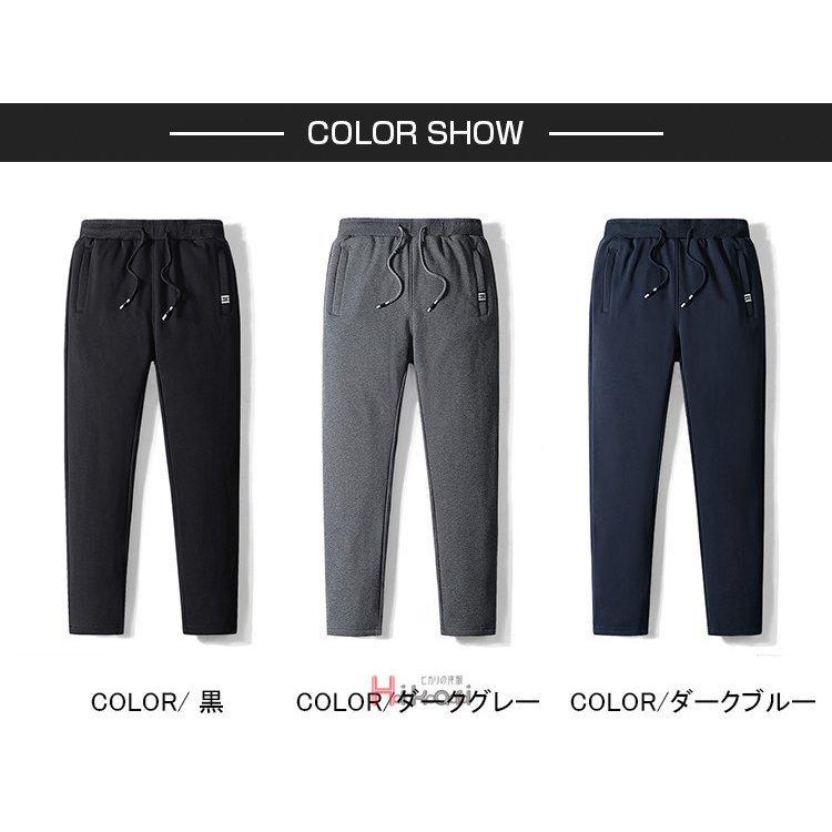 ジョガーパンツ パンツ メンズ イージーパンツ ボトムス ジョガーパンツ メンズ ボトムス パンツ 裏起毛 イージーパンツ カジュアル スポ