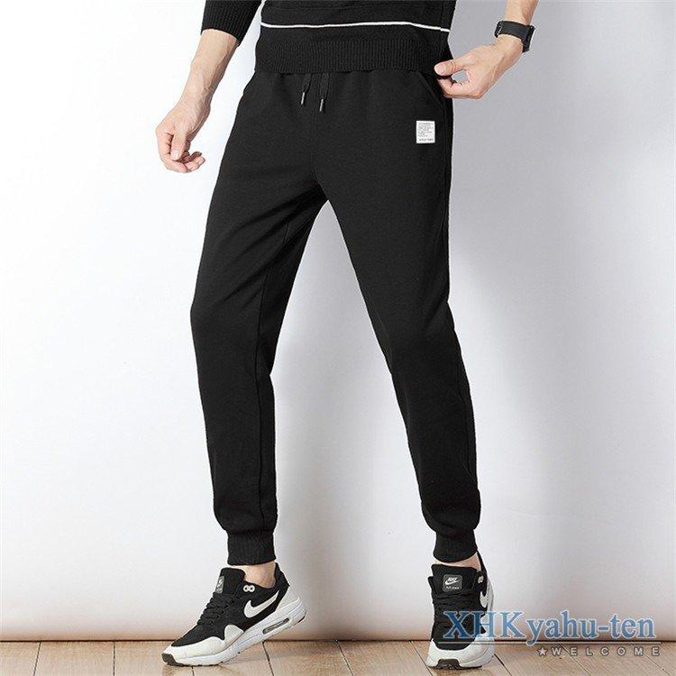 ジャージパンツ ジョガーパンツ スウェットパンツ スリム ジョガーパンツ メンズ ジャージ スウェットパンツ 父の日 スポーツ ランニング