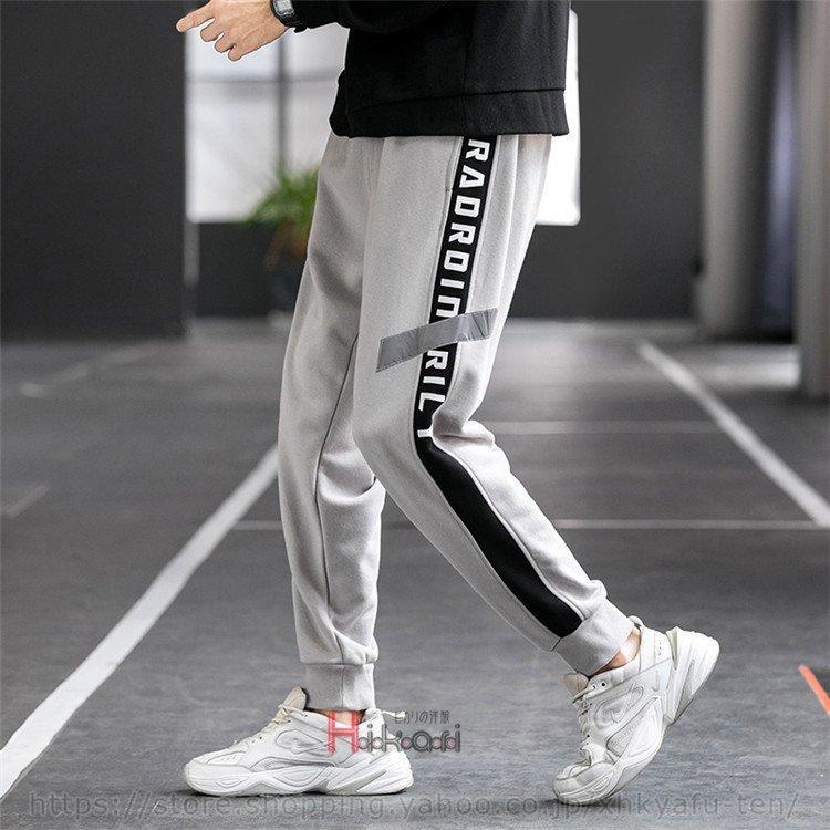 ジョガーパンツ メンズ ジャージ スウェットパンツ ジャージ メンズ ボトムス ジョガーパンツ スウェットパンツ 英字 ランニング 運動着