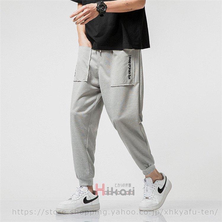 ジョガーパンツ メンズ イージーパンツ テーパードパンツ スウェットパンツ ジョガーパンツ メンズ ボトムス 無地 テーパードパンツ カジ
