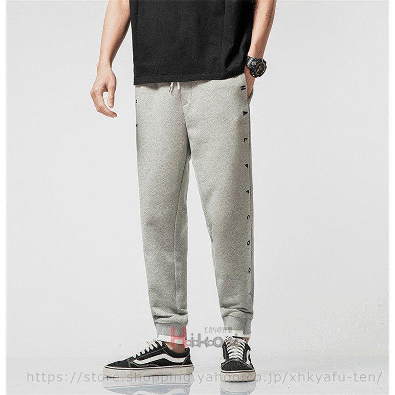 ジョガーパンツ メンズ テーパードパンツ スウェット ジョガーパンツ メンズ スウェットパンツ テーパードパンツ ボトムス カジュアル