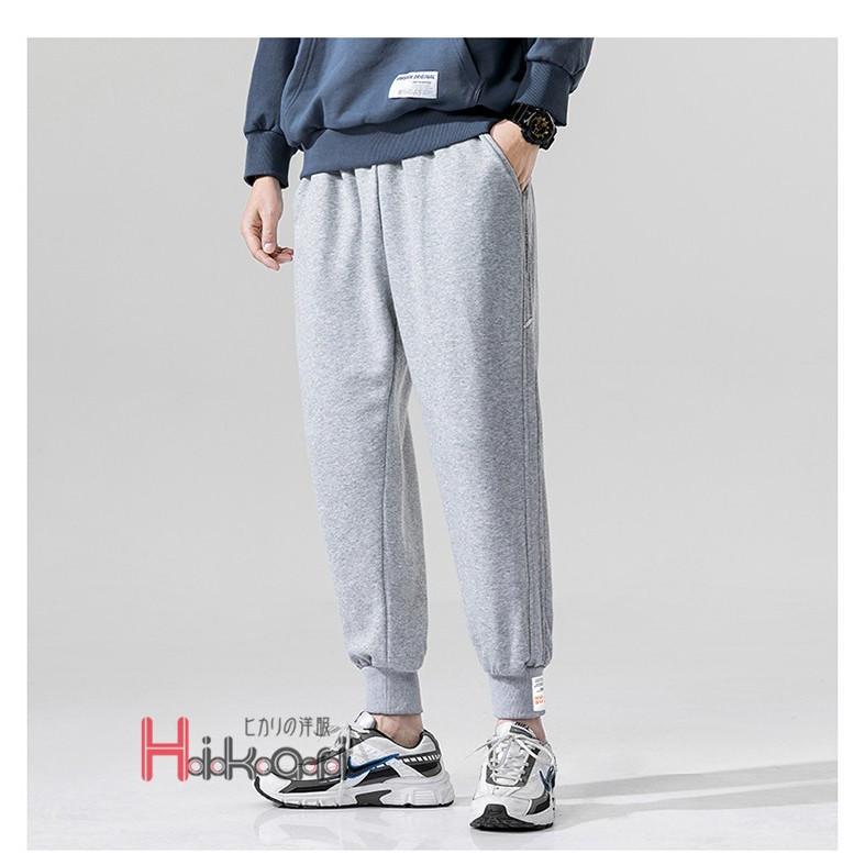 ジョガーパンツ メンズ イージーパンツ ズボン スウェット スウェットパンツ メンズ ジョガーパンツ スポーツウェア ランニング ウォーキ