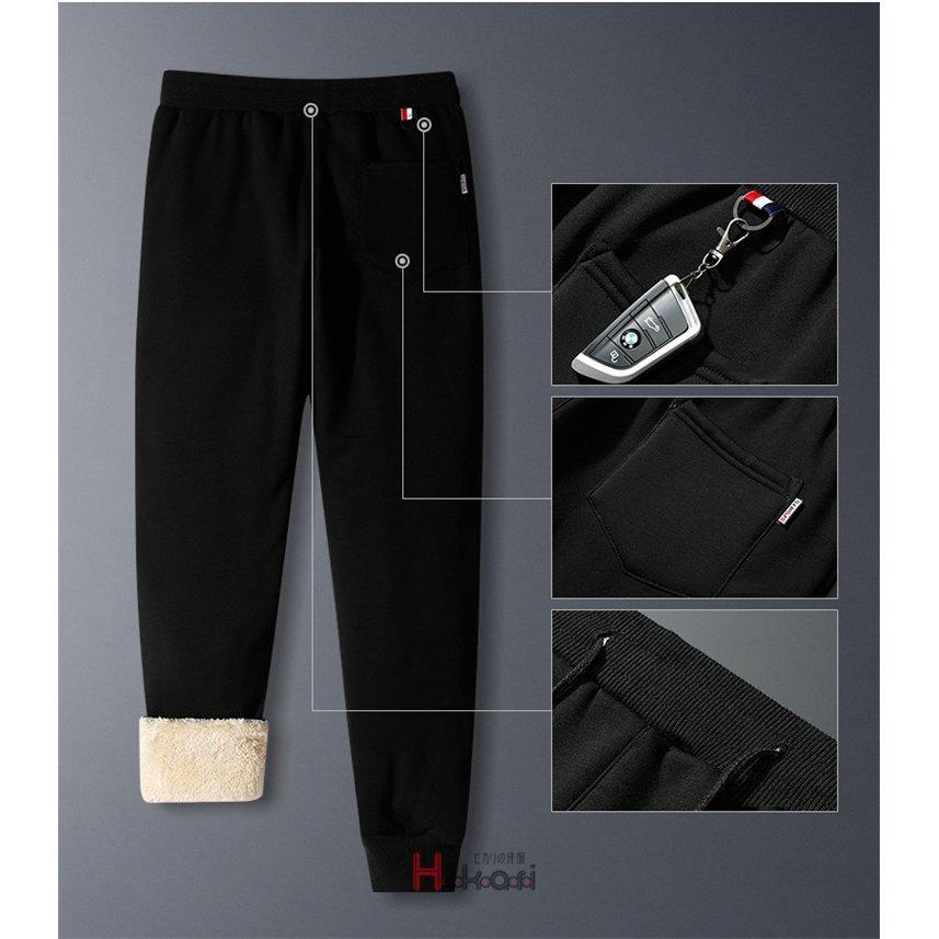 ジョガーパンツ メンズ パンツ リブ 裏起毛 厚手 冬服 ジョガーパンツ メンズ 裏ボア パンツ ボトムス 防寒 テーパードパンツ ズボン 暖