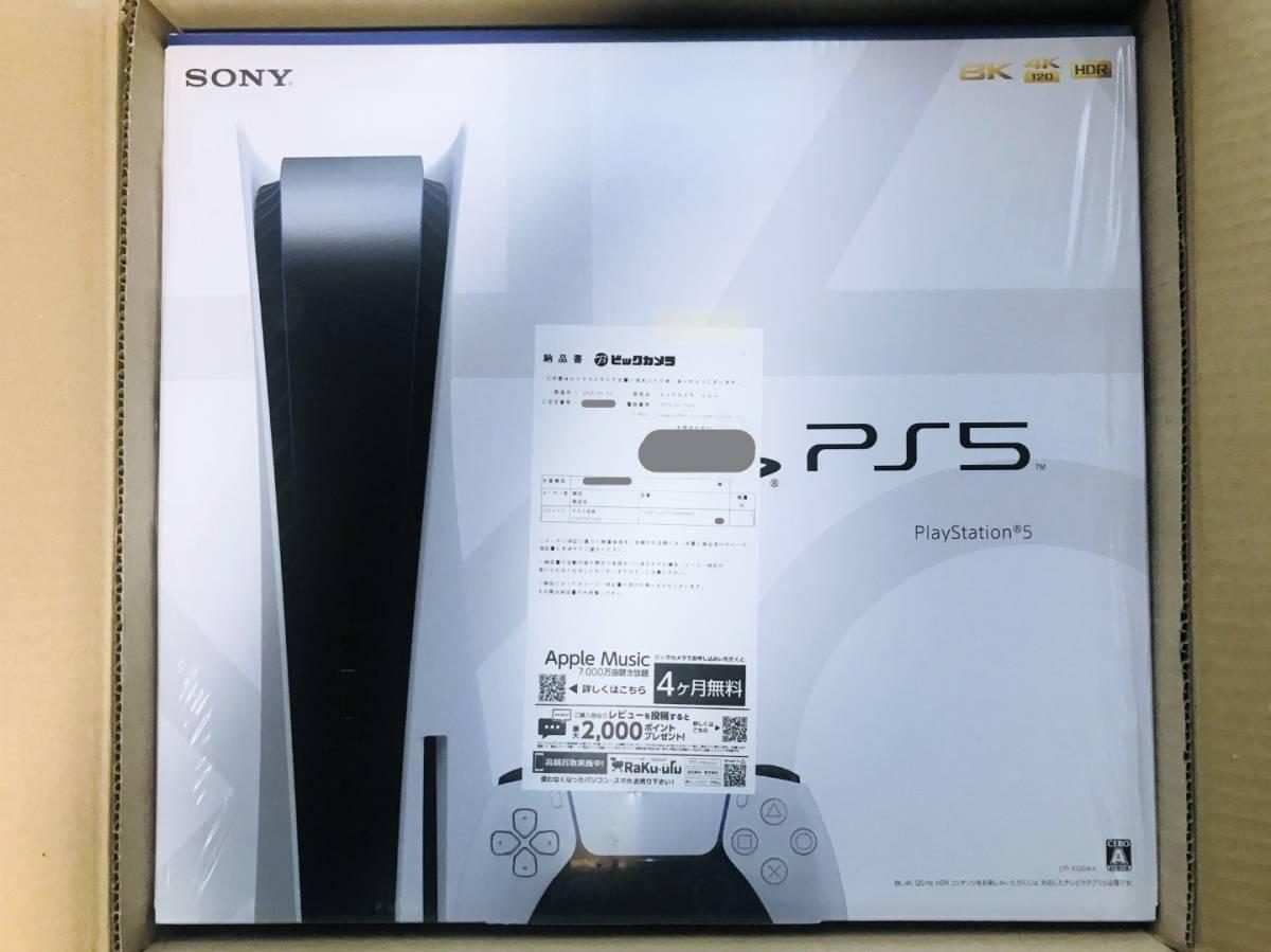 ○新品 即納 納品書付 PlayStation 5 通常版 ディスクドライブ搭載 CFI-1000A01 プレイステーション プレステ 5 本体 Sony PS5