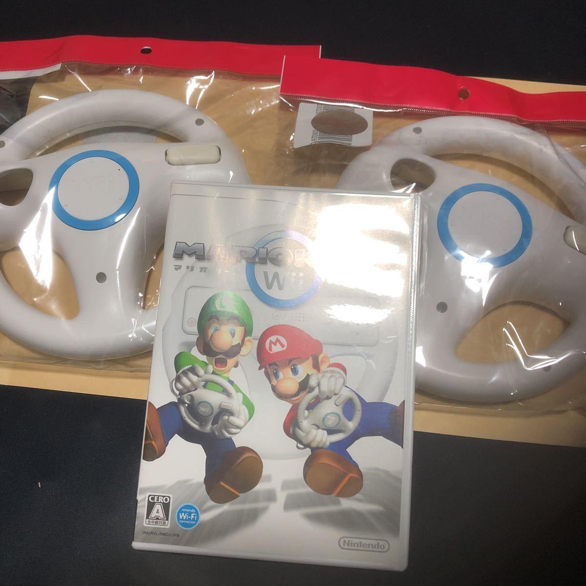 Wiiハンドル マリオカートWii セット 起動確認済み 送料無料