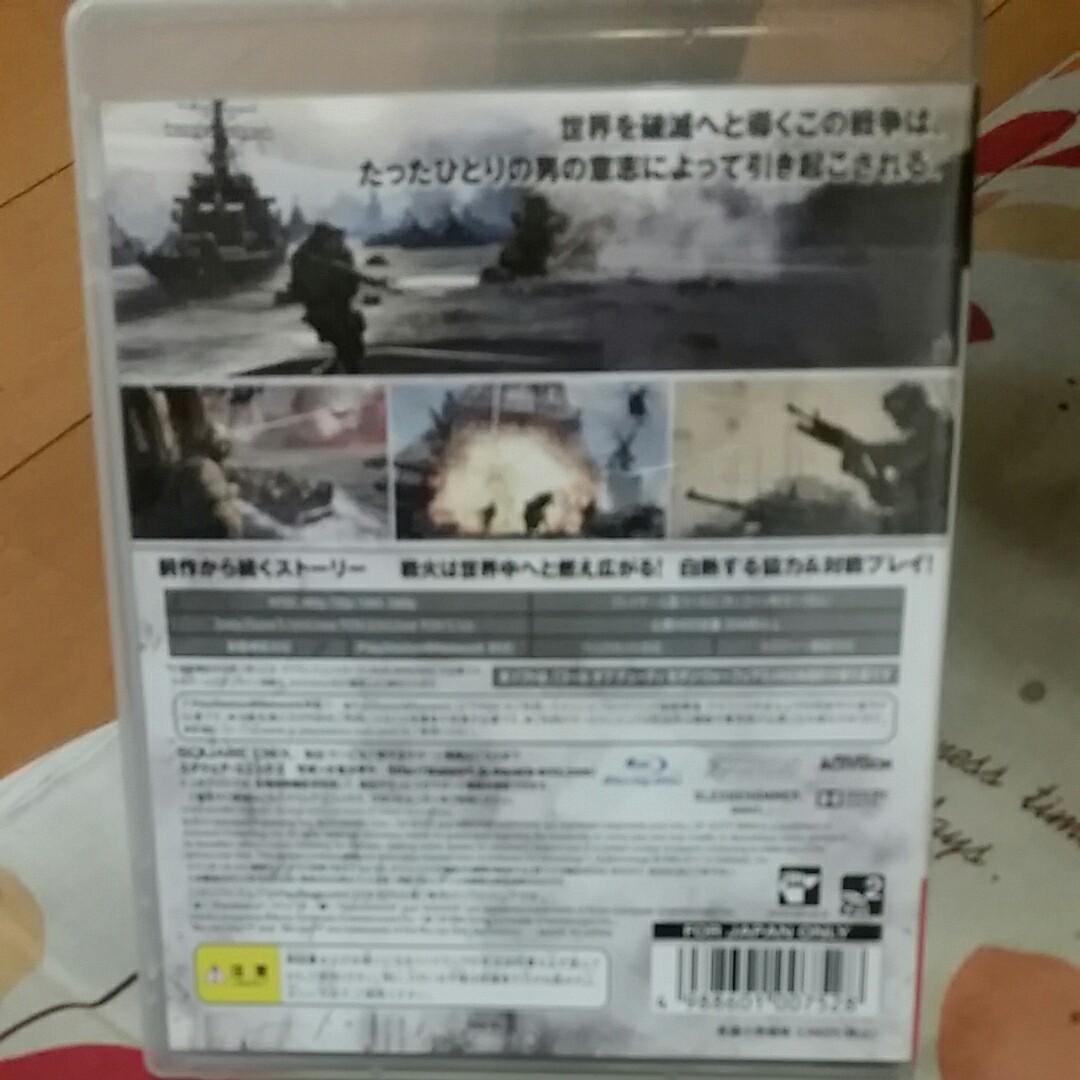コールオブデューティモダン・ウォーフェア3  PS3ソフト