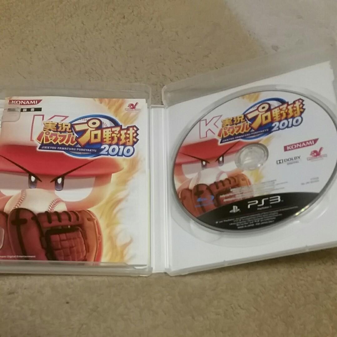 実況パワフルプロ野球 2010 PS3 ソフト