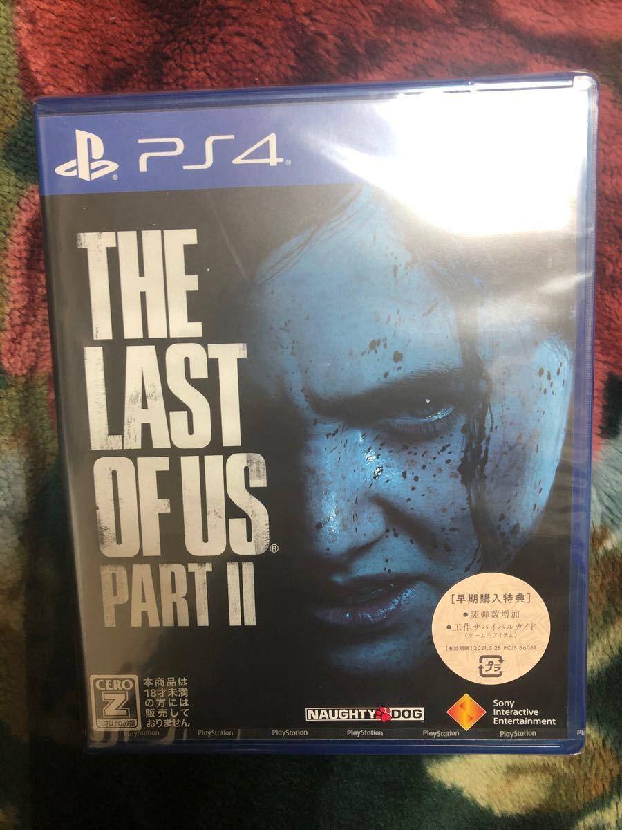 新品未開封 早期購入特典付き ラストオブアス2 ps4 PlayStation4 the last of us