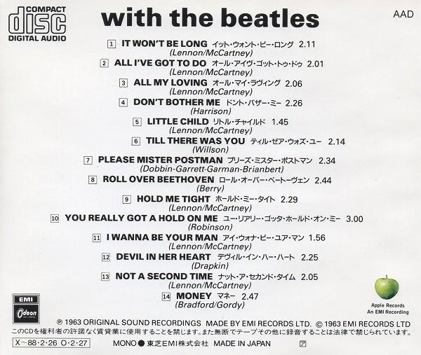 ビートルズ THE BEATLES / ウィズ・ザ・ビートルズ With the Beatles / 2ndアルバム / 日本盤(1987年) / CP32-5322_画像2